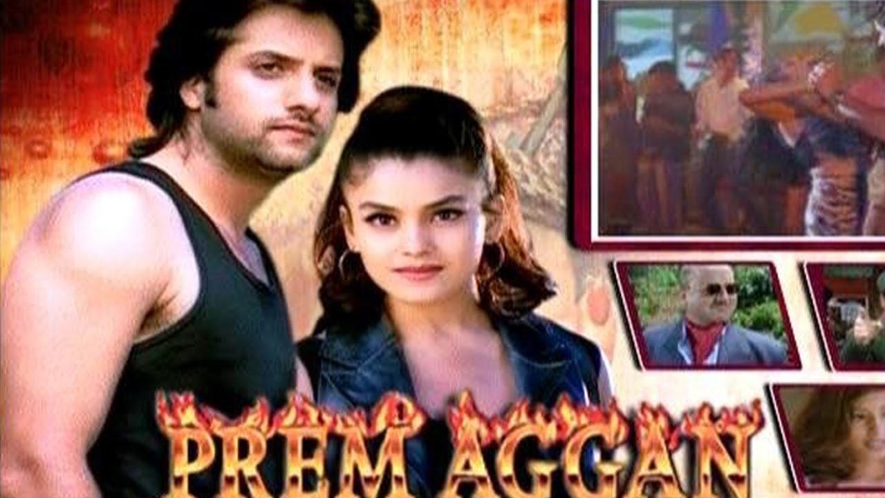 Oh yeahhhhh : Prem Aggan movie Review