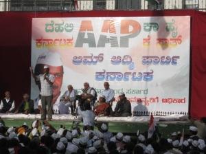 Arvind_Kejriwal_in_Bangalore[1]